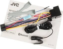 JVC KD X330BT