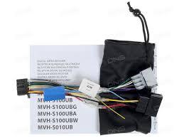 Pioneer MVH S100UI