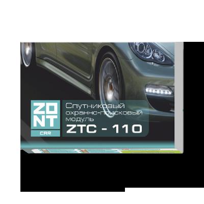 ZTC 110
