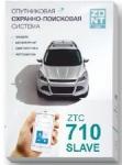 ZTC-710 Slave 920