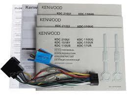 KENWOOD KDC 110UB