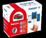 StarLine Победит B97 1445