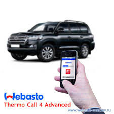 ThermoCall 4 Advanced