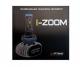H27 / 880 Optima LED i-ZOOM, Seoul-CSP, Warm White, 9-32V